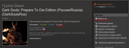 ds_steam_group